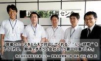 株式会社松阪電子計算センター様
